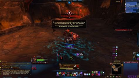 Guide to Soloing Legacy Raids - Guides - Wowhead