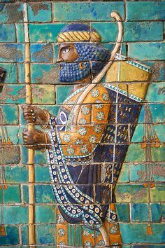 Persian History - Frieze of Archers from the Palace of