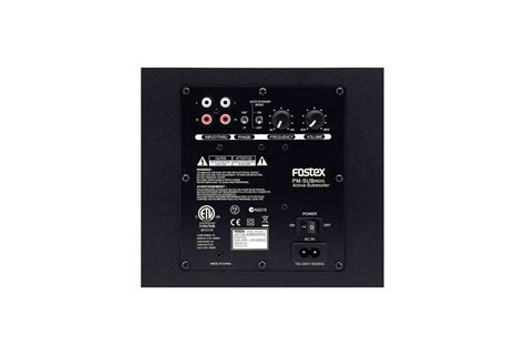 PM-SUBmini2 : Active Subwoofer
