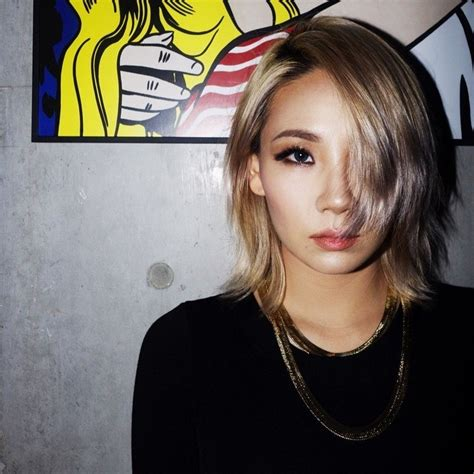 Profile of 2NE1's CL: Age, Songs, Boyfriend and Facts